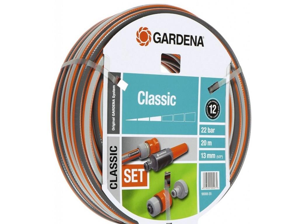 "Градински маркуч Classic, 1/2"" x 20 m + накрайници на GARDENA, (модел: 18008-20)"