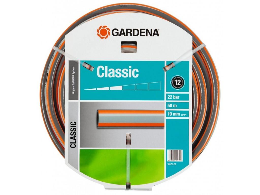 """Градински маркуч Classic, 3/4"""" x 50 m на GARDENA, (модел: 18025-20)"""