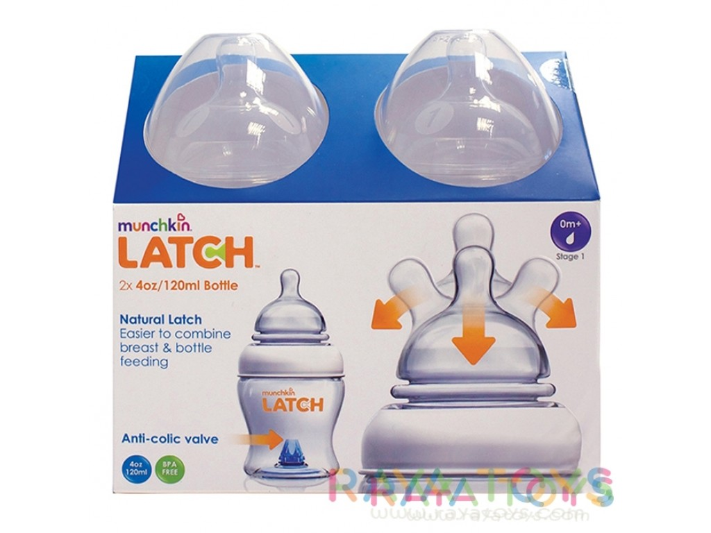 11618 Шише Latch 125 ml 2бр