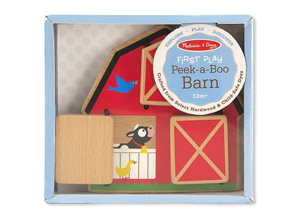 14035 Дървена ферма -Къде е животното?